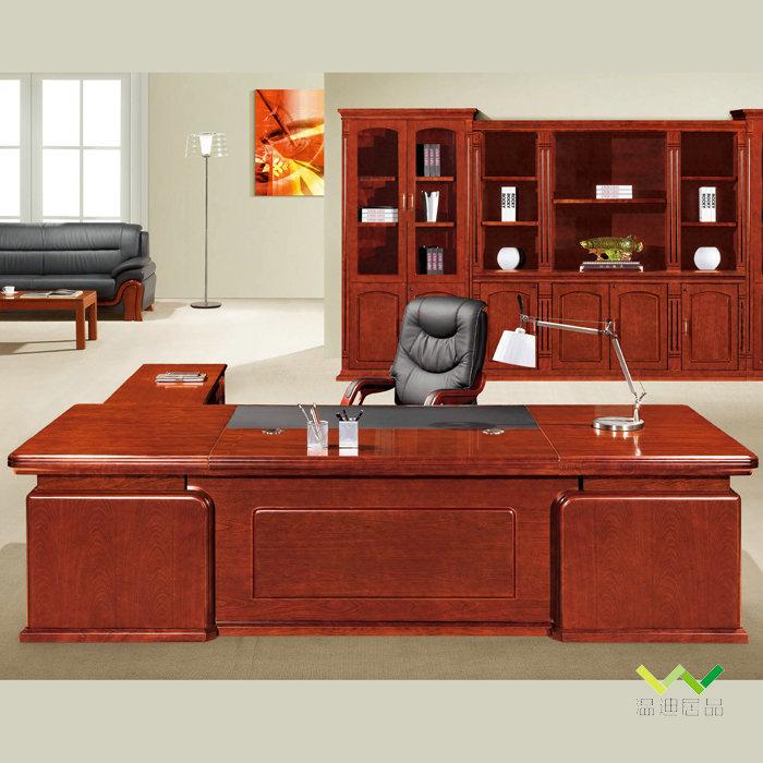 温迪居品办公家具油漆贴木皮2.6米2.8米大班台老板桌办公桌B-5639