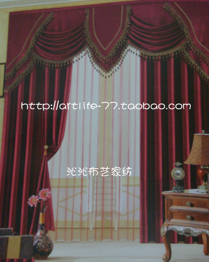 Декоративная ткань Роман стиль суд Ветер
