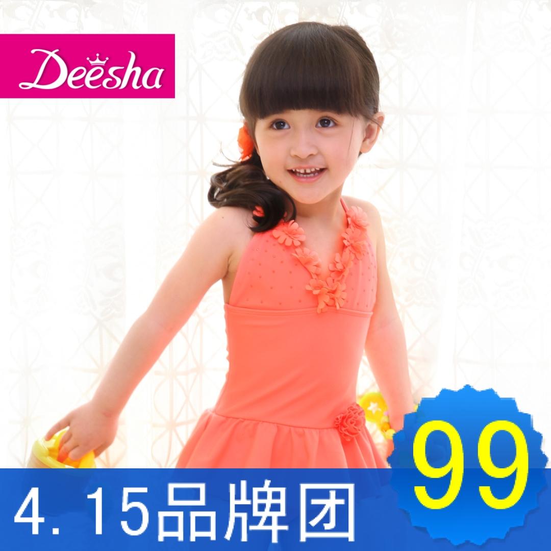 Детский купальник DEESHA 1493104 2014