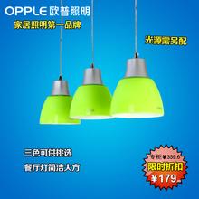欧普照明专柜正品灯具餐厅灯吊线灯 MD640-Y15*3 彩虹图片