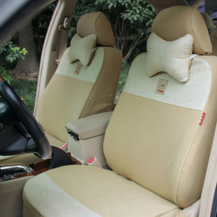 Art Lotus seat cover charcoal embossed velvet we will earmark car seat cover seat covers to accept models made