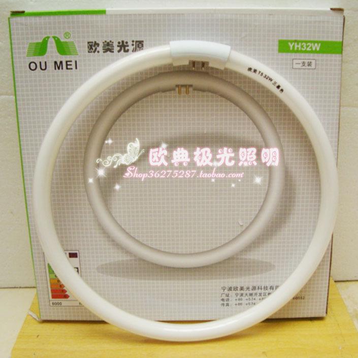 Компактная люминесцентная лампа Other brands  T5 32W