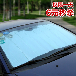 Imperial treasure upset trend before  sun heat insulation car Sun shades with a sun shield sun visor car accessories