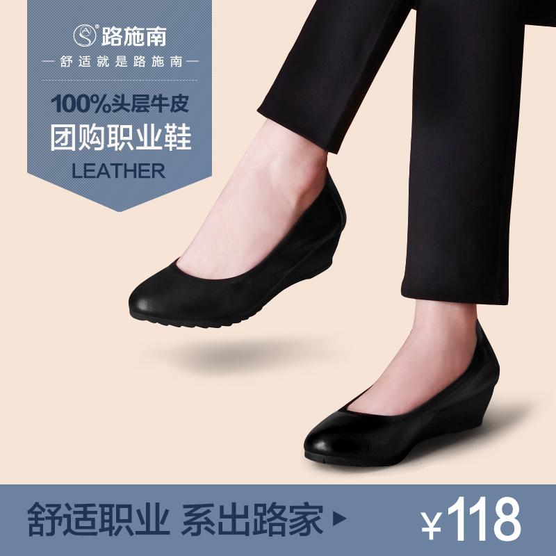 路施南2017新款女鞋