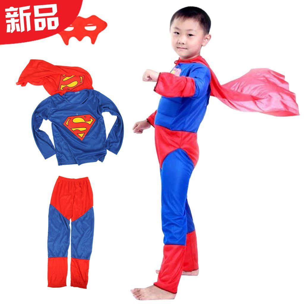 Детская одежда для танцев By large trade af00666 0.13 Муж. Другой