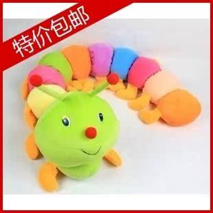 七彩毛毛虫布娃娃抱枕 儿童生日礼物
