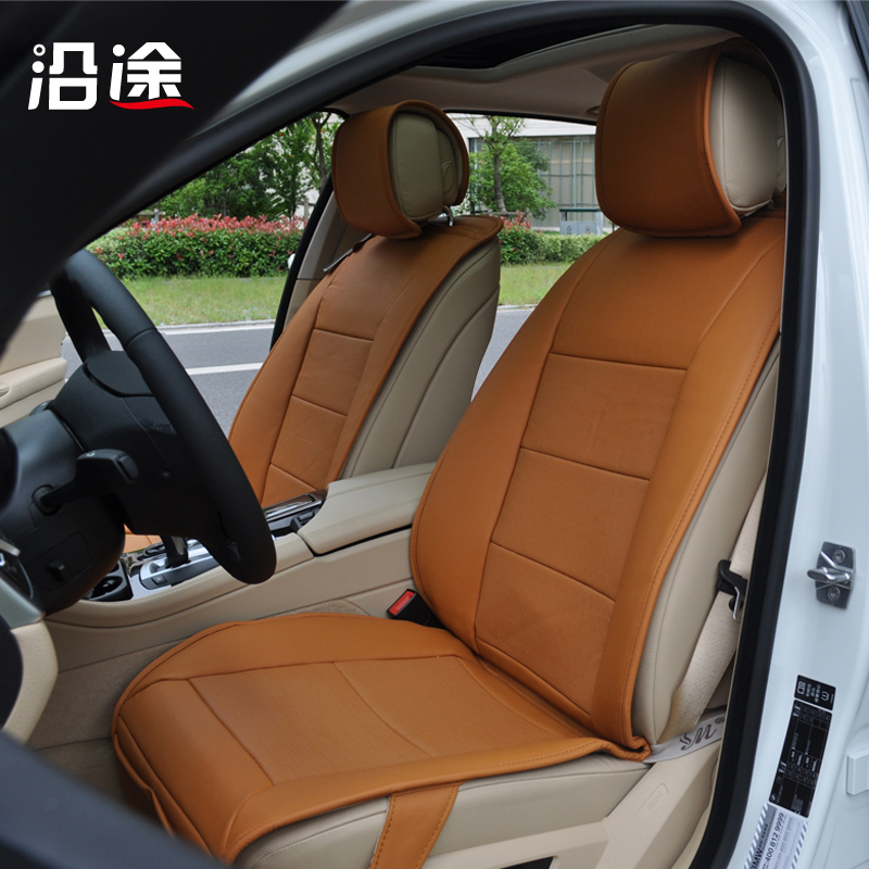 subaru seat covers protection upholstery cushions html autos weblog. Black Bedroom Furniture Sets. Home Design Ideas