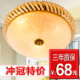 Crown [t] lighting modern minimalist living room ceiling light Crystal ceiling lamp round kitchen and  bedroom lights special offer