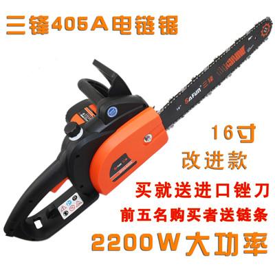三锋电链锯家用405A 16寸电锯链条锯大功率伐木锯电动锯木头电据