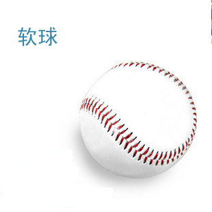 Especially Baxter baseball soft ball exercises special baseball