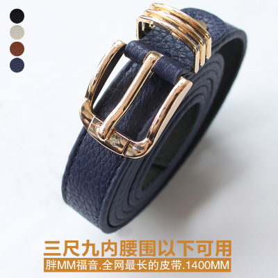 Korean fashion large size women fat sister lengthen belt belt wild fat mm pin buckle leather belt decorated slender woman