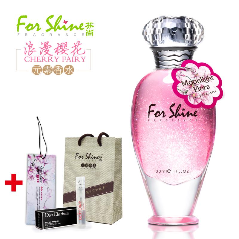 芬尚 浪漫樱花 元素香水30ML 女士淡香持久清新 正品包邮 买1送3