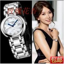 2010 new female table ling endorsement Swiss quartz watch waterproof sapphire crystal ladies watches
