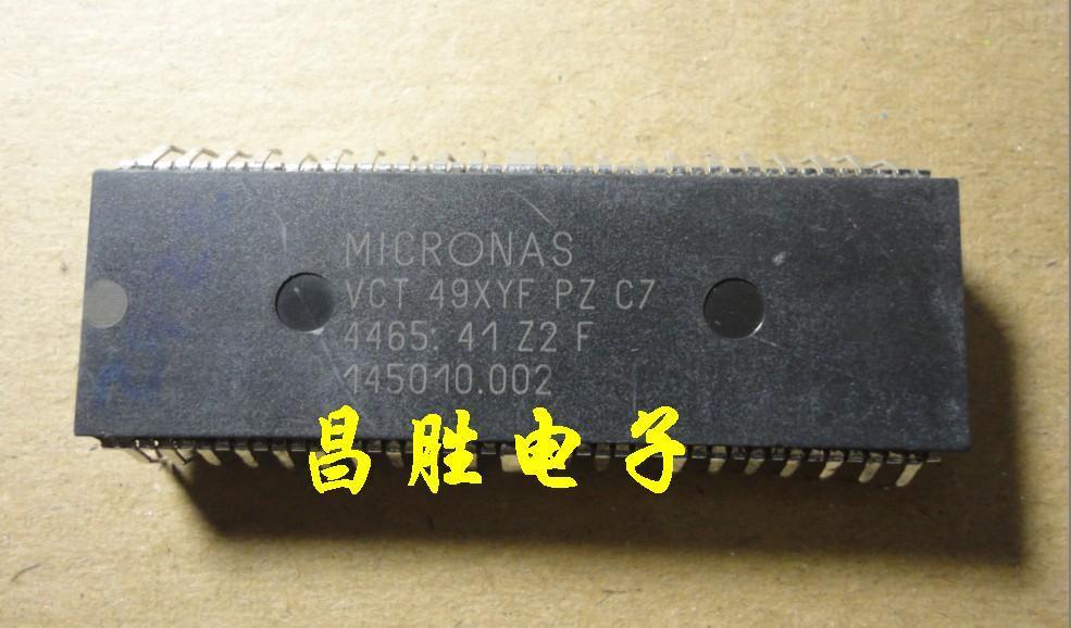 Интегральная микросхема Other brands VCT49XYF PZ C7