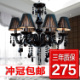 Quality black crystal chandeliers Crown stairs living room bedroom dining room features modern special send light bag-mail