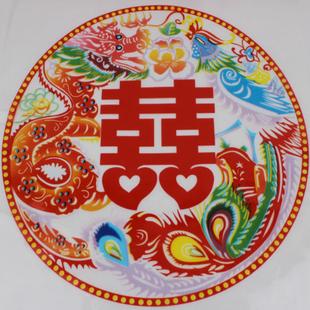 特价促销婚庆喜字/彩色静电磁性窗喜喜字剪纸/贴纸静电贴