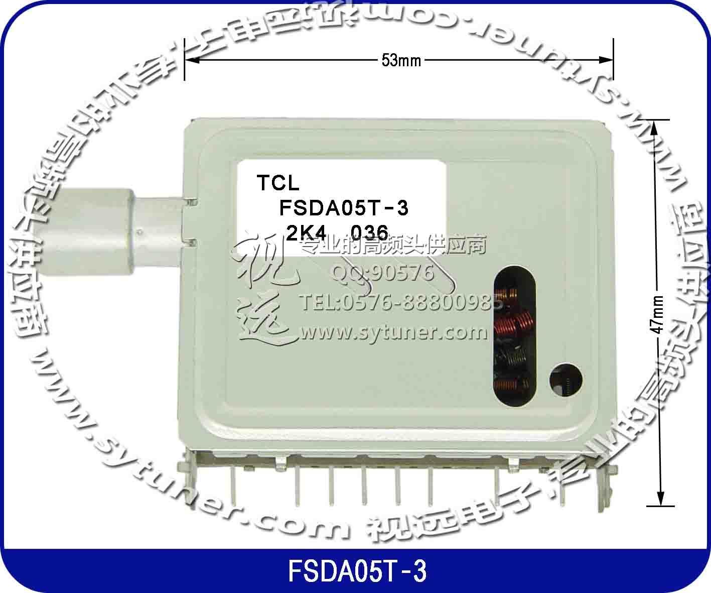 Электронные компоненты   FSDA05T