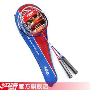 Fortune DHS 300 badminton racket/ferroalloy feather DYPC016-1 take
