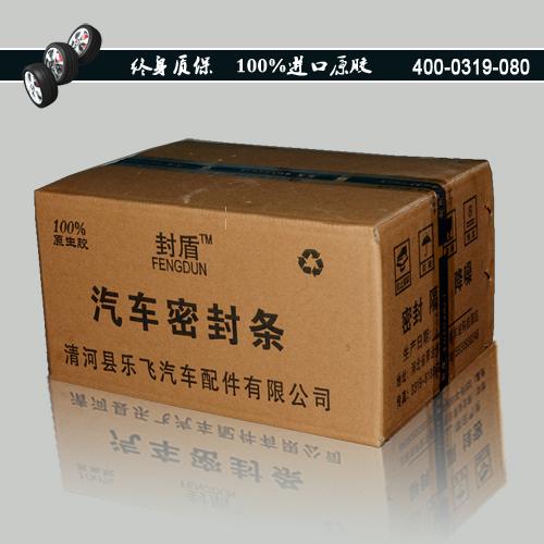 Уплотнительные резинки Fengdun  3M