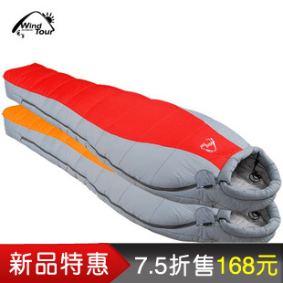 Wind Tour / Wei Dirui couple models in autumn and winter outdoor sleeping bag can fight mummy style sleeping bag warm cotton 1.6kg
