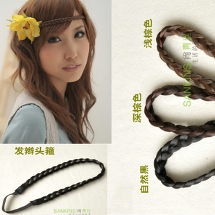 Shang Qingsi hoop/headband/hair band/hair ornaments/decorations/large elastic twist braid-wig braids