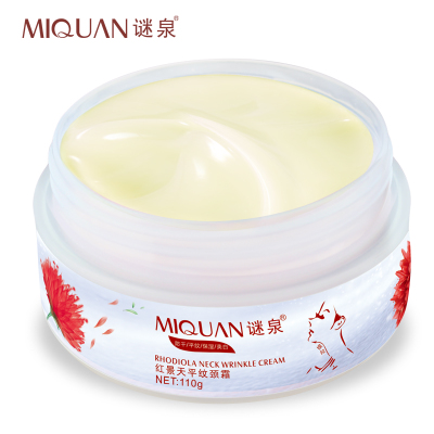 Rhodiola plain mystery Springs Neck neck Neck Whitening Moisturizing Anti-firming cream to fresh grain 110g
