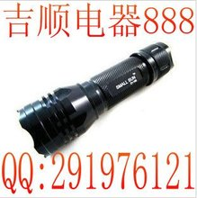 Energy-saving highlighting ZY - 159 type ChanZhu LED flashlight - headlights with chandelier. Small sun light flashlight