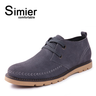 Simier Smeall New England wind fashion big shoes men shoes leather shoes men 1111