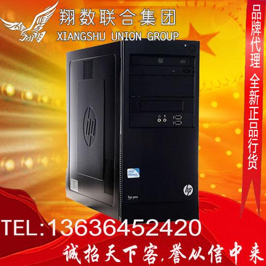 hp/惠普 台式机电脑主机 pro 3330mt i3 2120 2g500g图片