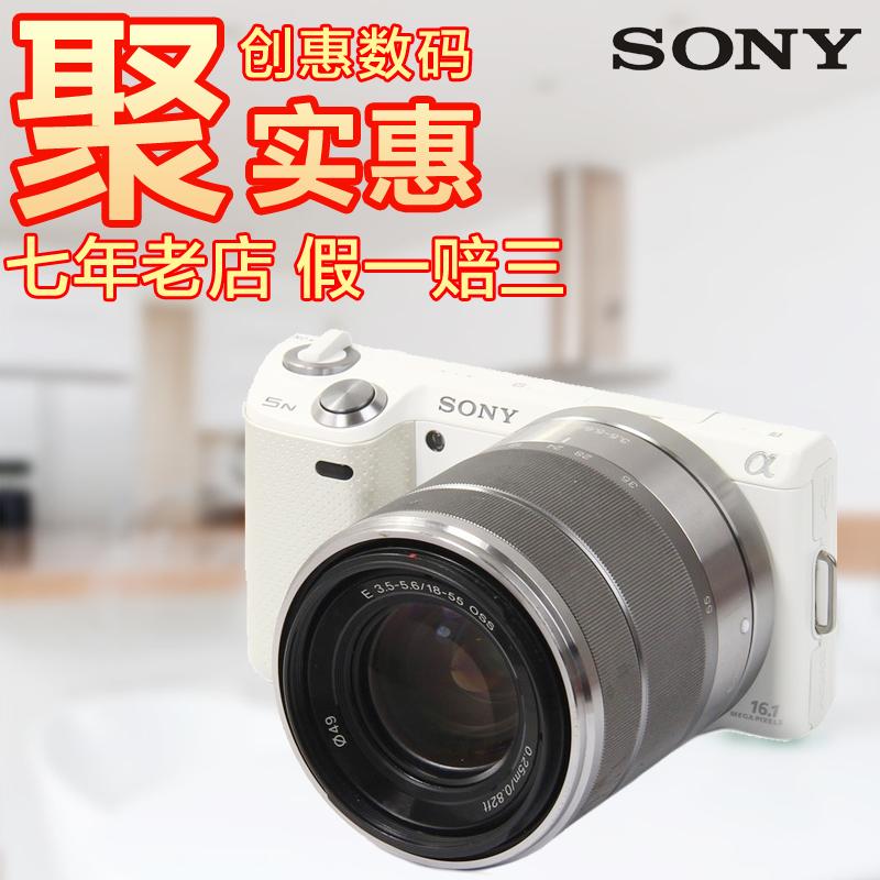 Sony/索尼 NEX-5N套机(含18-55镜头)索尼微单 索尼NEX5N正品行货