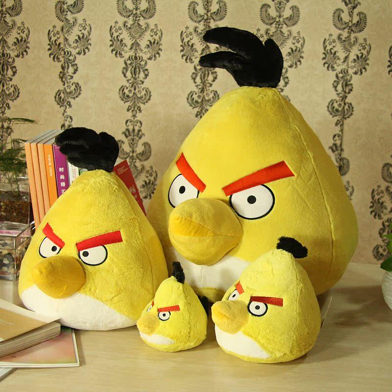正版愤怒的小鸟 黄鸟 毛绒公仔玩具玩偶毕业生日礼物儿童玩具娃娃