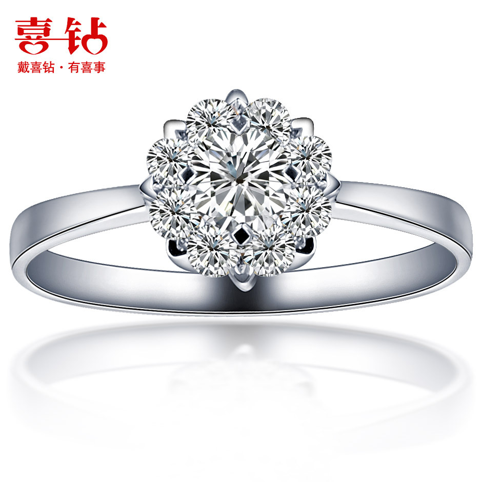 Effect of female ring 1 carat diamond ring diamond rings diamonds diamond ring wedding ring nude girl white 18K yellow gold