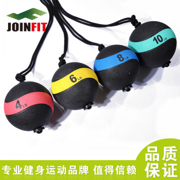 JOINFIT rope rope medicine ball medicine ball medicine ball energy ball free shipping 4-12 pounds