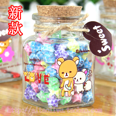 Wishing Star bottle bottle decorating ideas birthday gift to shoot send students wishing cartridge 99 stars recommend