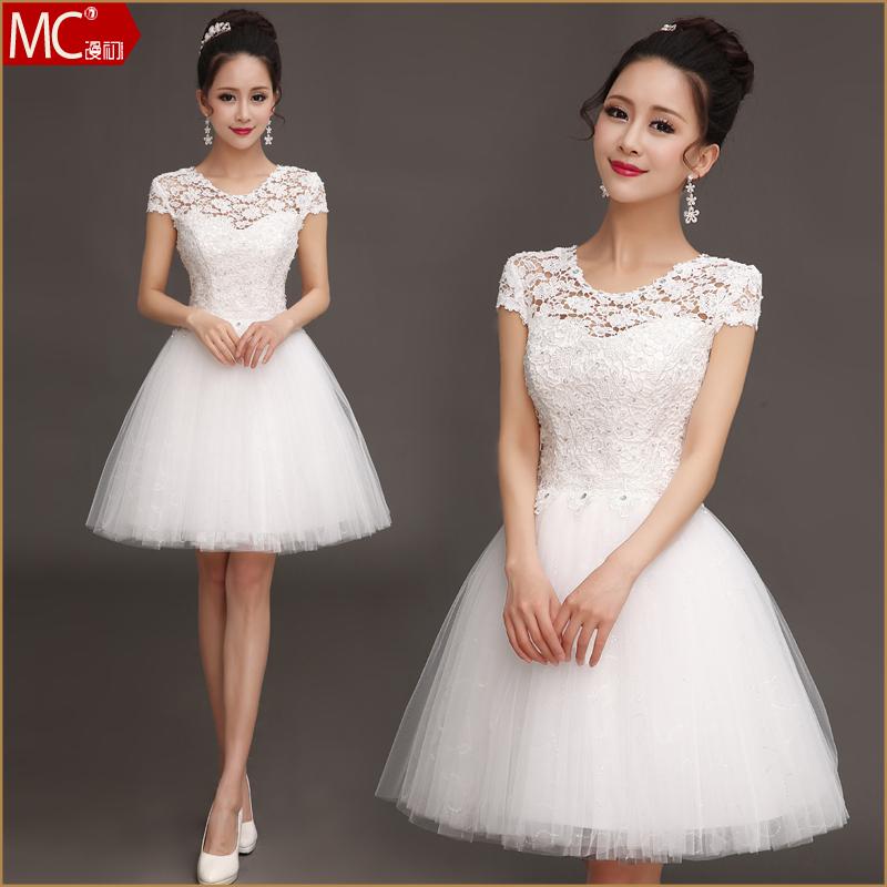 Белое Короткое Свадебное Платье Купить