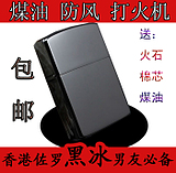discount cigarettes Craven A free shipping