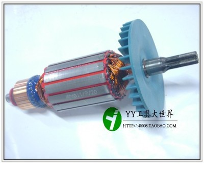 With Tigers P1B-DV-36C 30C Tigers electric wrench factory rotor / motor / wife rotor