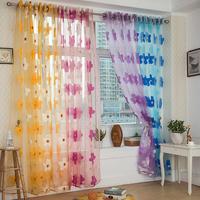 木子阁 彩色窗纱窗帘 客厅卧室阳台玻璃大花朵剪花纱帘成品窗帘布