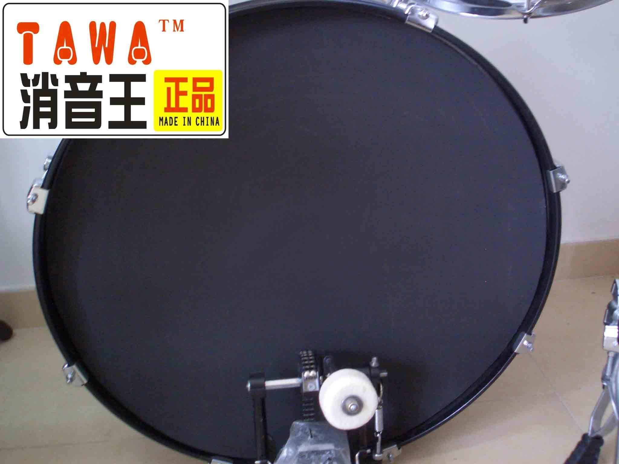 Пэд-заглушка Немой немой площадку барабан колодки глушителя колодки 50.5cm20 дюйма высокой плотности закрытия барабаны барабан колодки