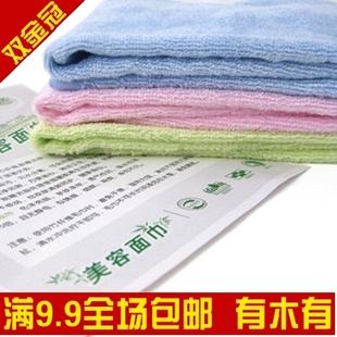 [National $ 9.9 free email] large beauty towel high-grade bamboo fiber towel family (34*76)
