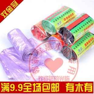 [Golden delicious Shanghai 9.9 email] garbage bag big enough no smell fresh green color  breakpoint at once
