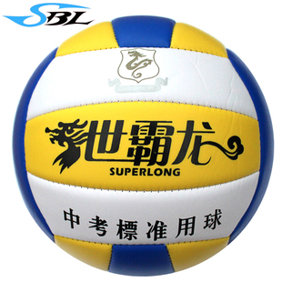 Genuine Taiwan balong training ball used in volleyball examination standard aspirated gas cylinder pin nets special package mail