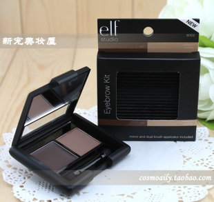 United States/ELF Studio series two-color brow powder eyebrow gel 2G with four color eyebrow brush