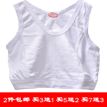 Old lady small vest women render unlined upper garment of women's mother old fat people pajamas cotton underwear shirts
