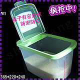 Colorful Ramada authentic denim airtight containers refrigerated microwavable frozen food boxes are stored date