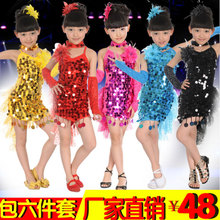 The new Latin American Dance dance girls big boy clothing costumes dance clothes and Latin dance competitions