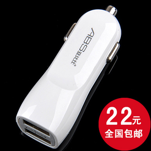 The apple Samsung mobile phone GM car charger universal lighter rotary dual USB Car Charger