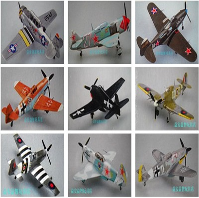 1:72 Trumpeter assembled military fighter aircraft model * * D.520 Fighter Zero pirate sections