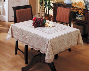 Agile workshop PVC waterproof PVC table cloth tablecloth table cloth tablecloth in Brown wash cloth-free garden