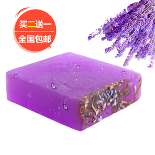 Face SOAP lavender essential oil SOAP-handmade soap acne acne printed repair oil control SOAP